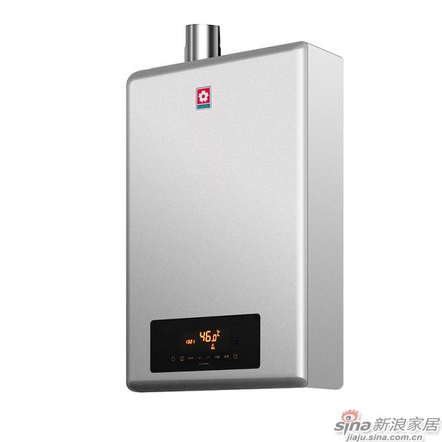 樱花增压恒温燃气热水器-1
