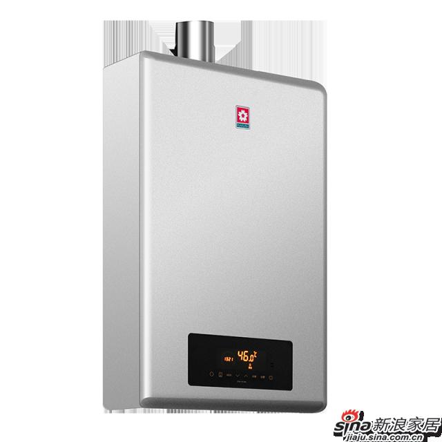 樱花增压恒温燃气热水器-2