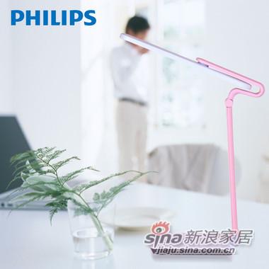Philips/飞利浦 炫彩LED台灯