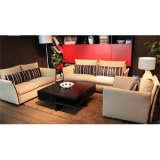 欧嘉璐尼 S5701沙发