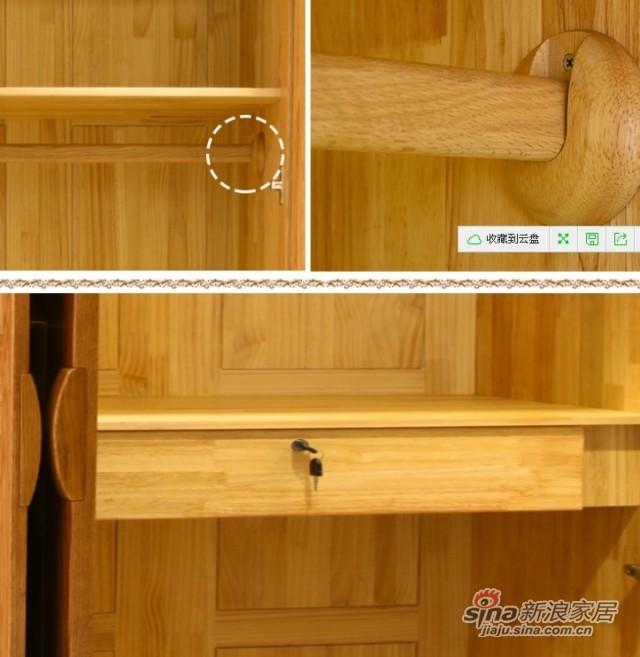光明橡木四门衣柜-1