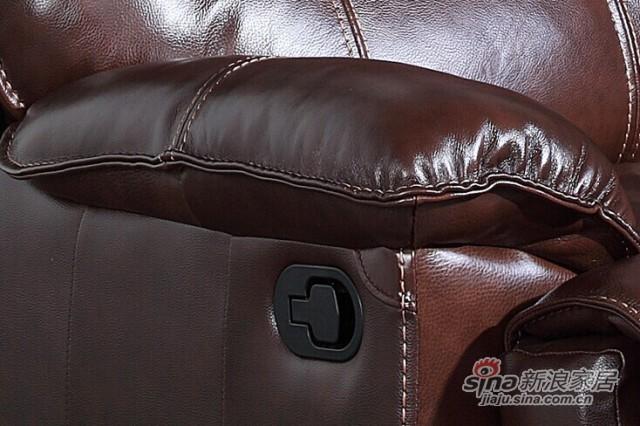 芝华仕手动单人摇椅505-1
