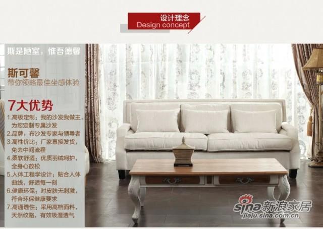 斯可馨 布艺沙发组合沙发客厅现代简约沙发品牌特价中小户型005B-0