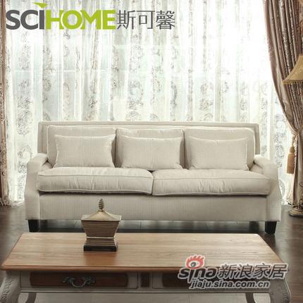 斯可馨 布艺沙发组合沙发客厅现代简约沙发品牌特价中小户型005B-1