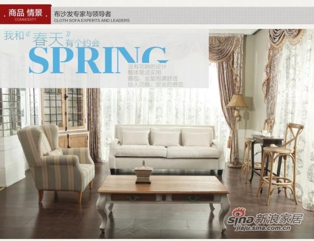 斯可馨 布艺沙发组合沙发客厅现代简约沙发品牌特价中小户型005B-2