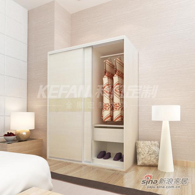 科凡简约现代板式定制衣柜 卧室木质整体简易推拉门大衣橱CY021
