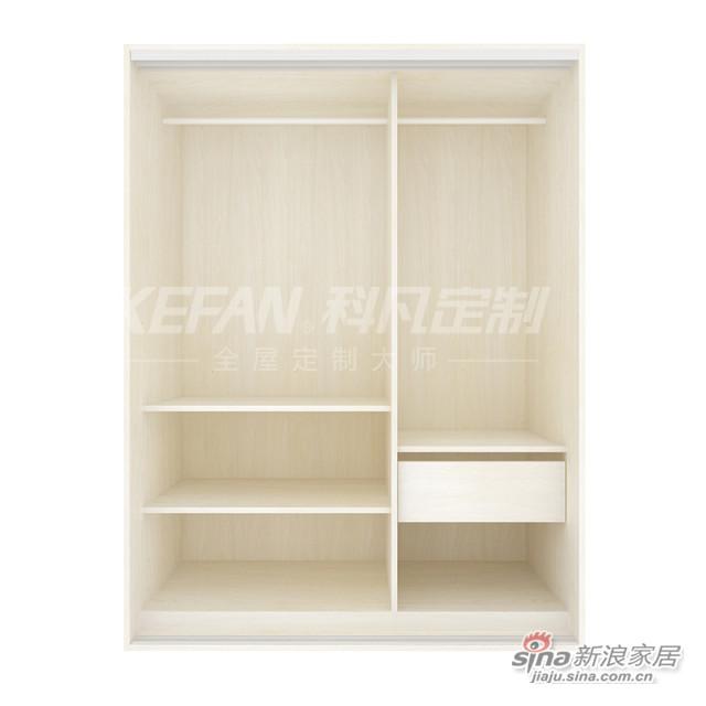 科凡简约现代板式定制衣柜 卧室木质整体简易推拉门大衣橱CY021-1
