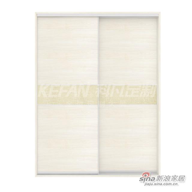 科凡简约现代板式定制衣柜 卧室木质整体简易推拉门大衣橱CY021-2