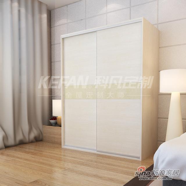 科凡简约现代板式定制衣柜 卧室木质整体简易推拉门大衣橱CY021-3