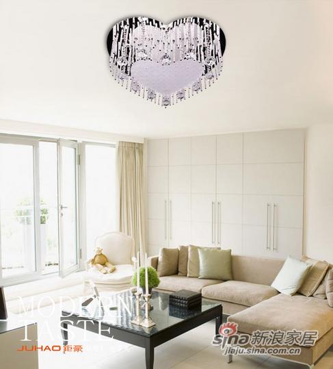 钜豪卧室LED客厅吸顶灯X-3501 心形480mm