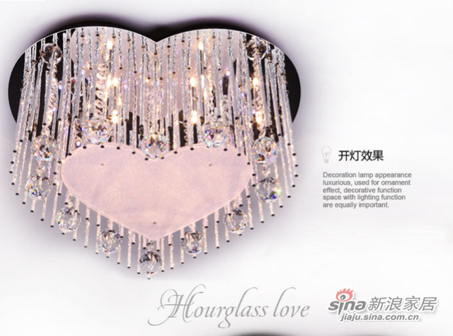 钜豪卧室LED客厅吸顶灯X-3501 心形480mm-1