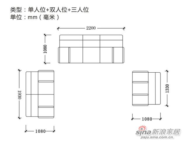 联邦米尼GA056 3AL+SCL+1.5A+1.5AR+1S/SET-4
