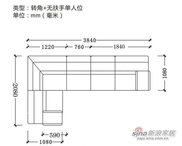 联邦米尼GA056 3AL+SCL+1.5A+1.5AR+1S/SET-5