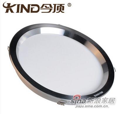 节能 照明 芒彩LED-KMC01-C D-008-0
