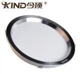 节能 照明 芒彩LED-KMC01-C D-008