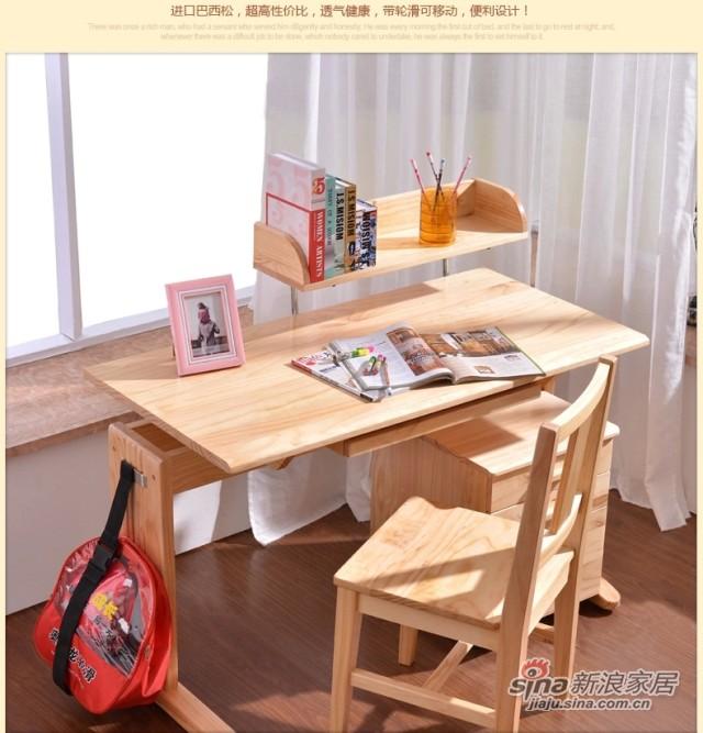 喜梦宝实木家具斗柜储物柜书桌附属层柜两层柜床头柜带滑轮原木色-2