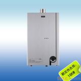 万和Q8N1超薄四季型强排式燃气热水器(拉丝银)JSQ16-8N1(灵动)
