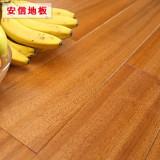 安信 纽墩豆 全实木地板