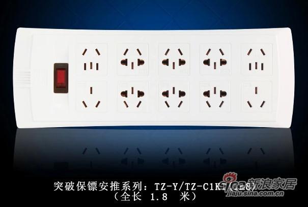 突破接线板插座插排10位TZ-C1KT-1