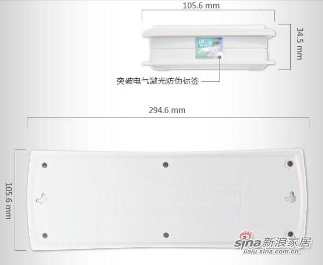 突破接线板插座插排10位TZ-C1KT-3