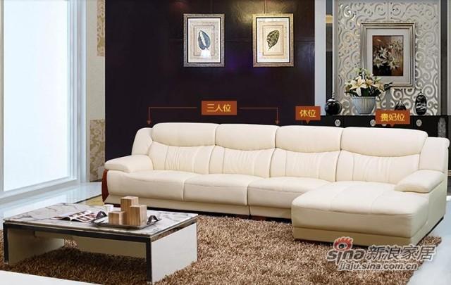 左右沙发真皮沙发-1