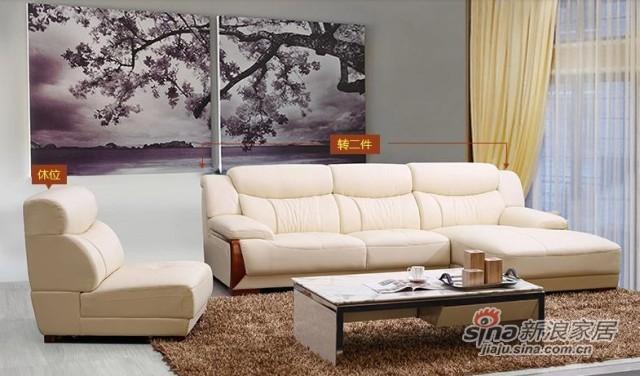左右沙发真皮沙发-2