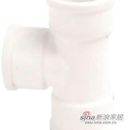 世丰PVC-U正三通-0