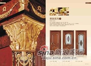 千川木门贵族CU01