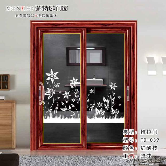 蒙特欧门窗 新款铝合金阳台推拉门 厨房推拉门-1