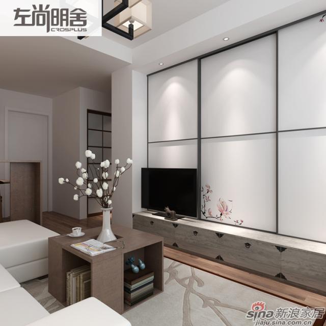 新中式客厅-0