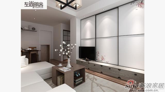 新中式客厅-1