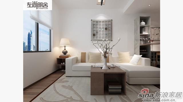 新中式客厅-2