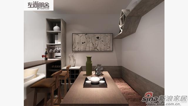 新中式客厅-3