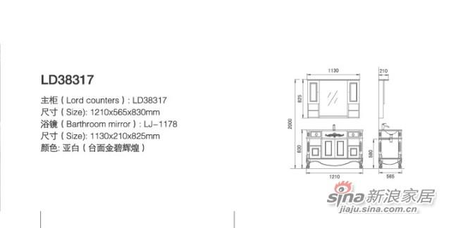 浴室柜LD38606