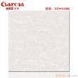 加西亚瓷砖-香格里拉系列-GQ8001(800*800MM)