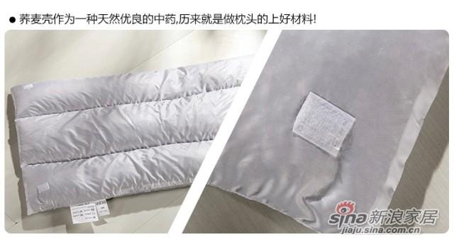 罗莱家纺 床上用品 14新品 护颈枕芯枕头-4