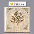 汇德邦瓷砖-仿古砖-巴比伦花园BE10805F02(97*97MM)