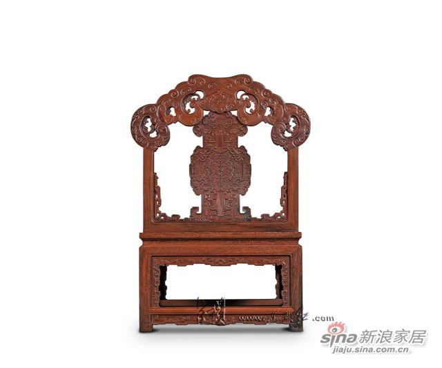 连天红卷云纹扶手椅-2