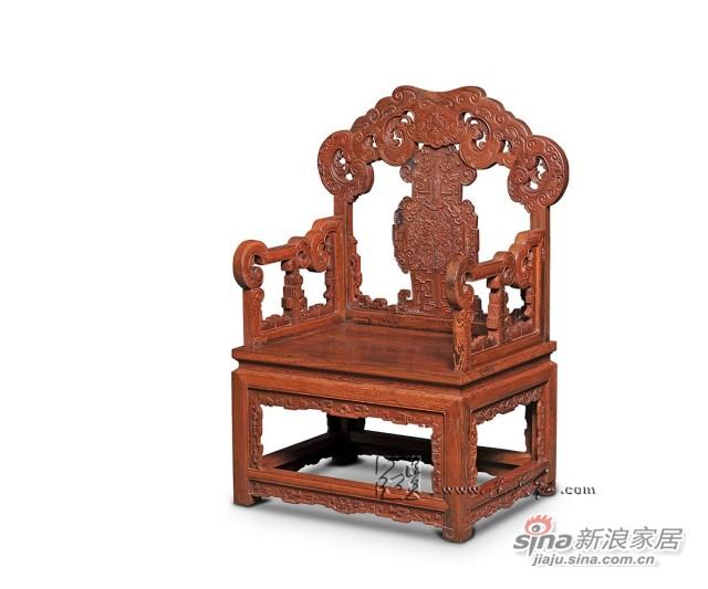 连天红卷云纹扶手椅-4