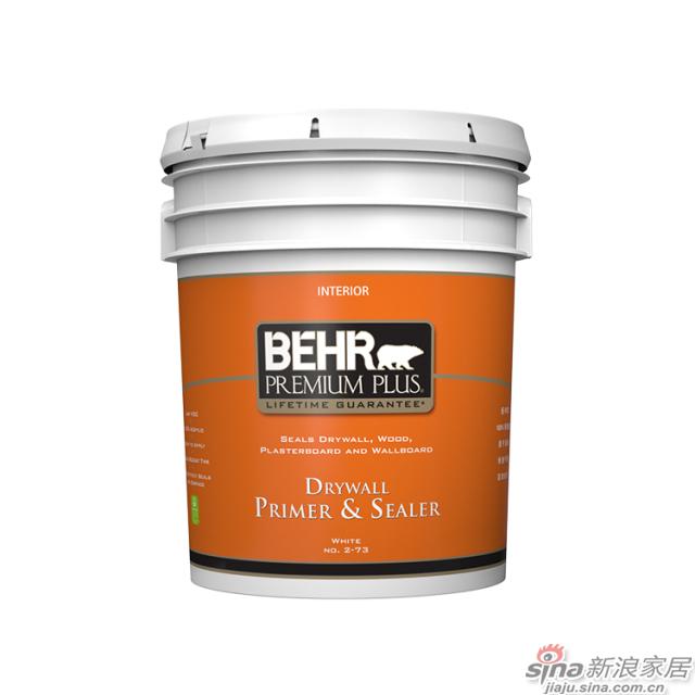 百色熊优质室内白色封闭底漆 5加仑