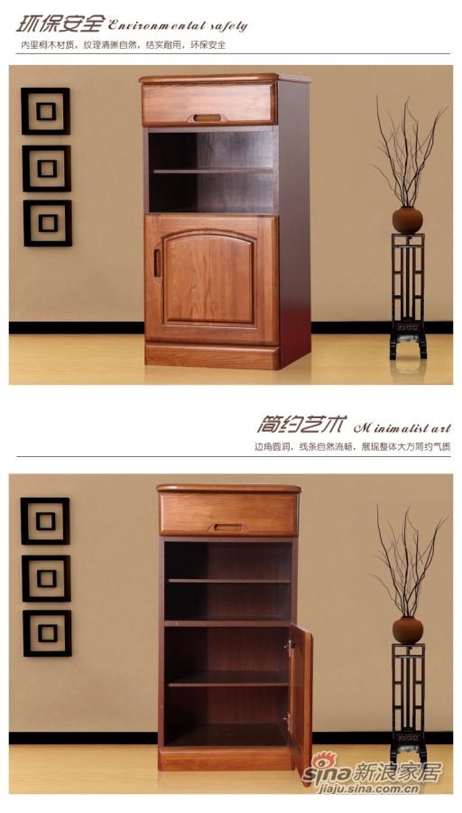 蓝鸟家具 多功能储物收纳储藏置物柜小-1