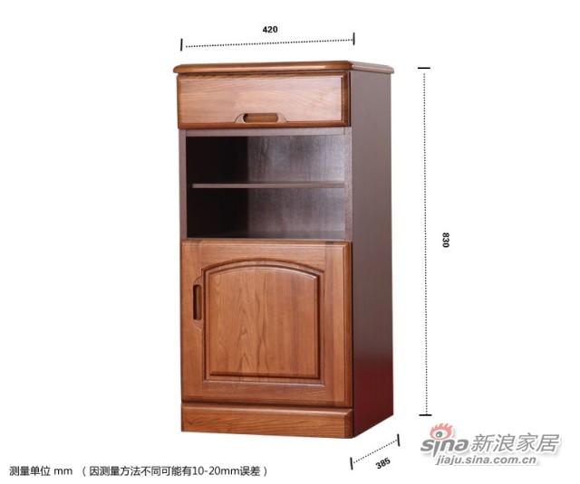 蓝鸟家具 多功能储物收纳储藏置物柜小-2