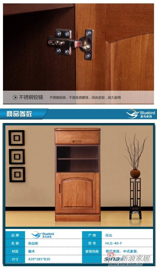 蓝鸟家具 多功能储物收纳储藏置物柜小-3