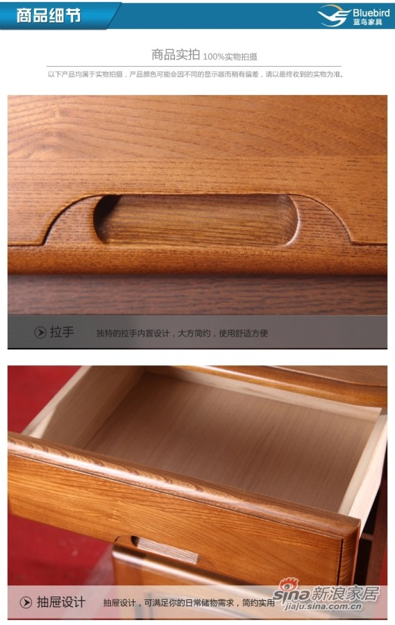 蓝鸟家具 多功能储物收纳储藏置物柜小-4