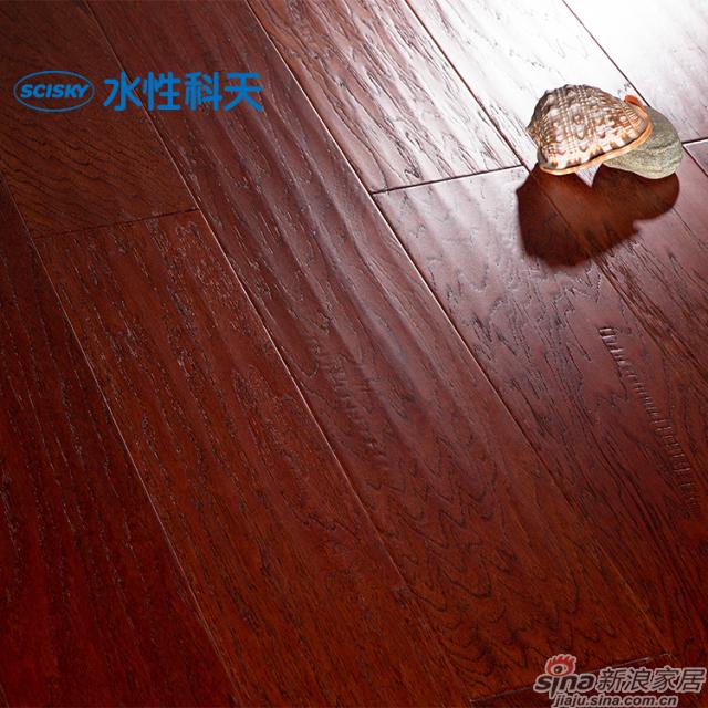 黎明拂晓山核桃实木复合地板