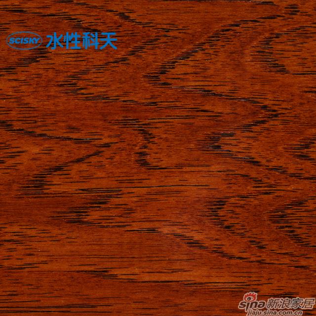 黎明拂晓山核桃实木复合地板-1