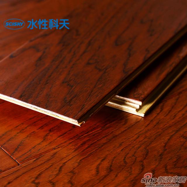 黎明拂晓山核桃实木复合地板-2