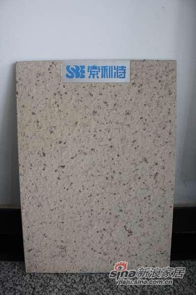 索利特SL510花岗岩纹理真石漆