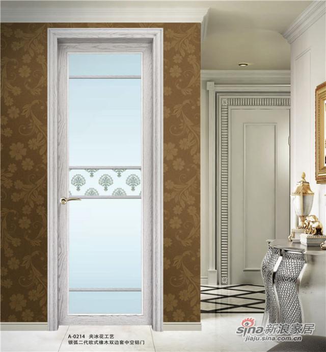 派雅门窗A-0214夹冰花-银狐二代欧式橡木双边套中空铝门