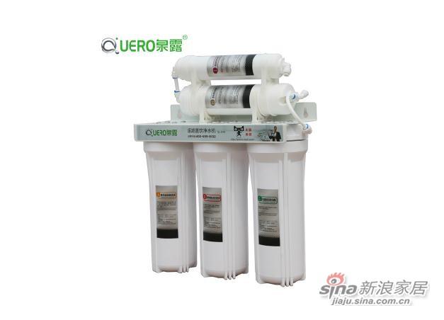 泉露 QL-1500